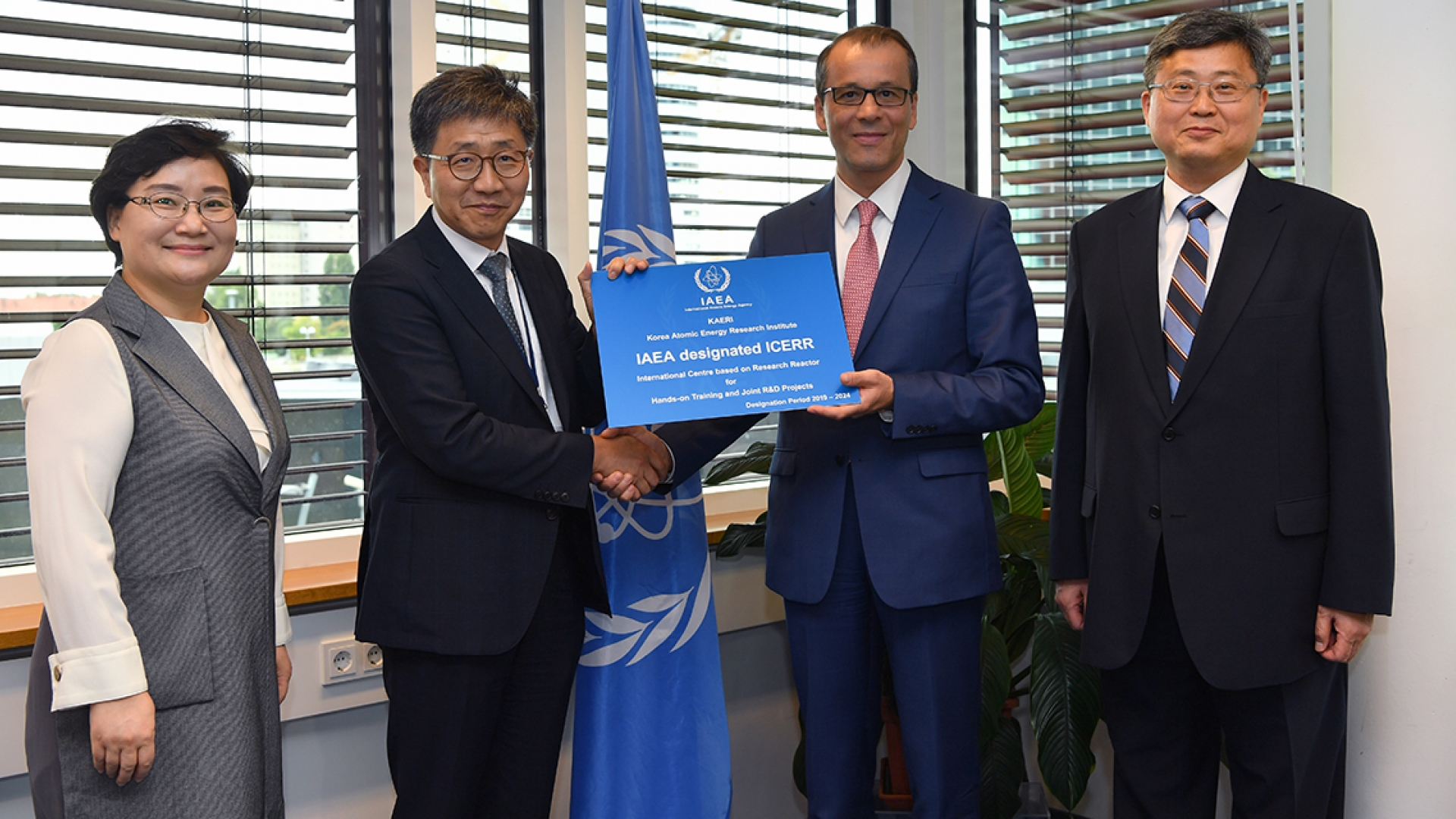 Korea Atomic Energy Research Institute Becomes International Centre under IAEA Label