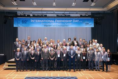 KAERI hosted the International Friendship Day with 31 Embassies in Korea celebrating its 60th Anniversary