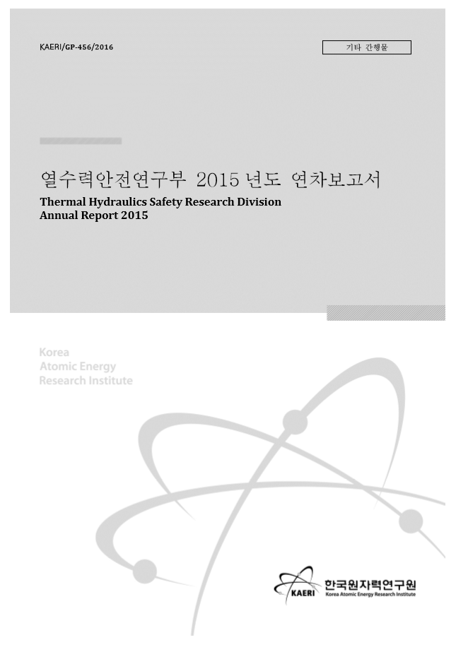 Thermal hydraulics safety research division annual report 2015
