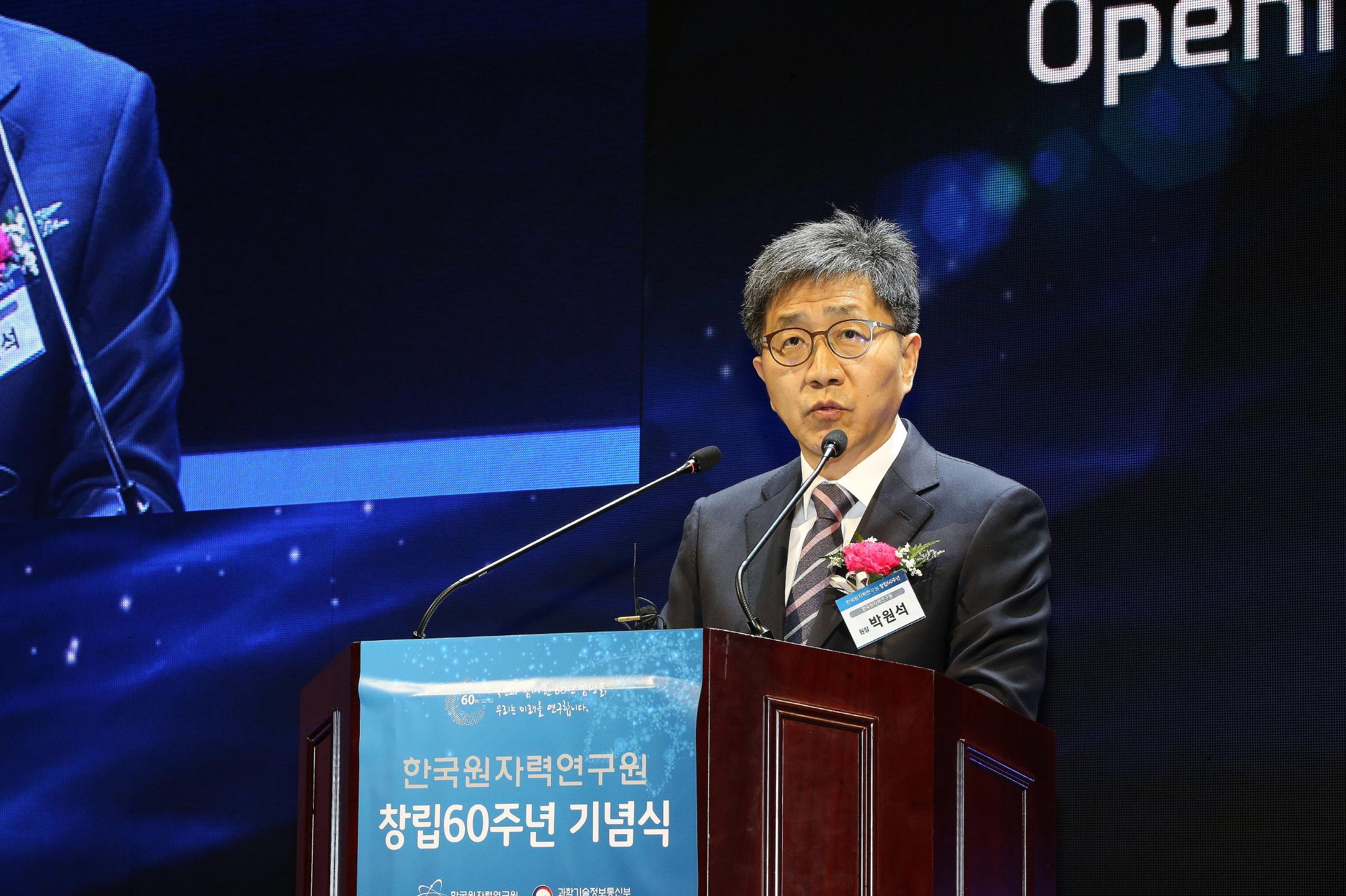 사진5. 창립 60주년 기념식 박원석 원장