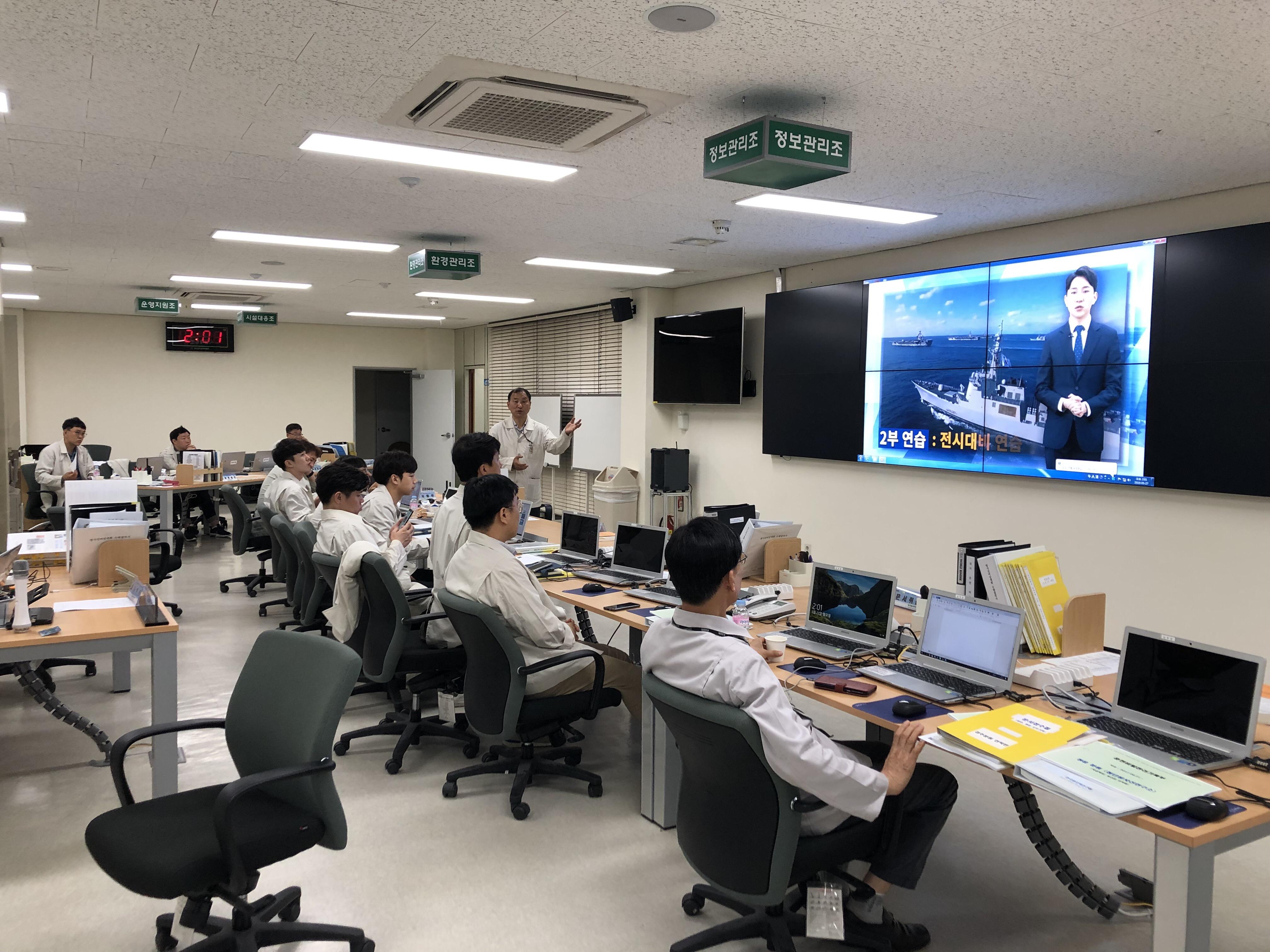 사진1 - 직원들이 연구원 재난종합상황실에서 훈련에 임하고 있다