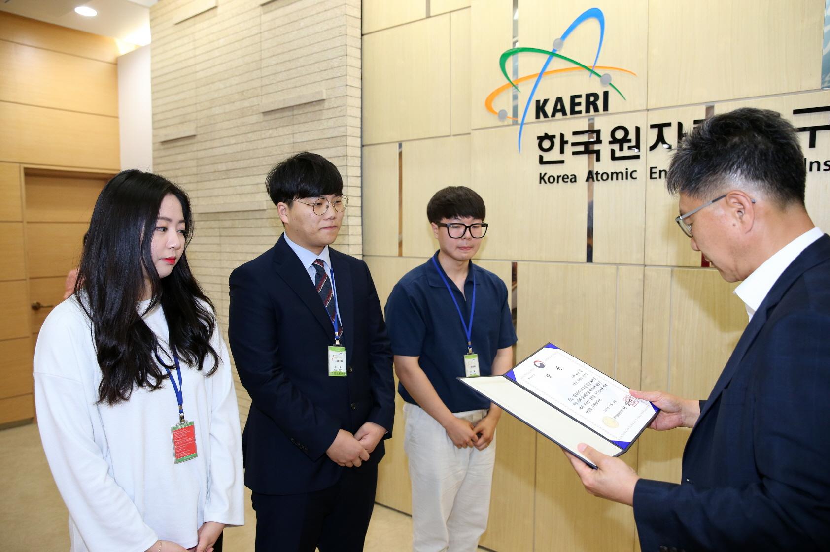 과학기술정보통신부장관상 - MReye(엠알아이)팀(박범준, 하상석, 허수진)