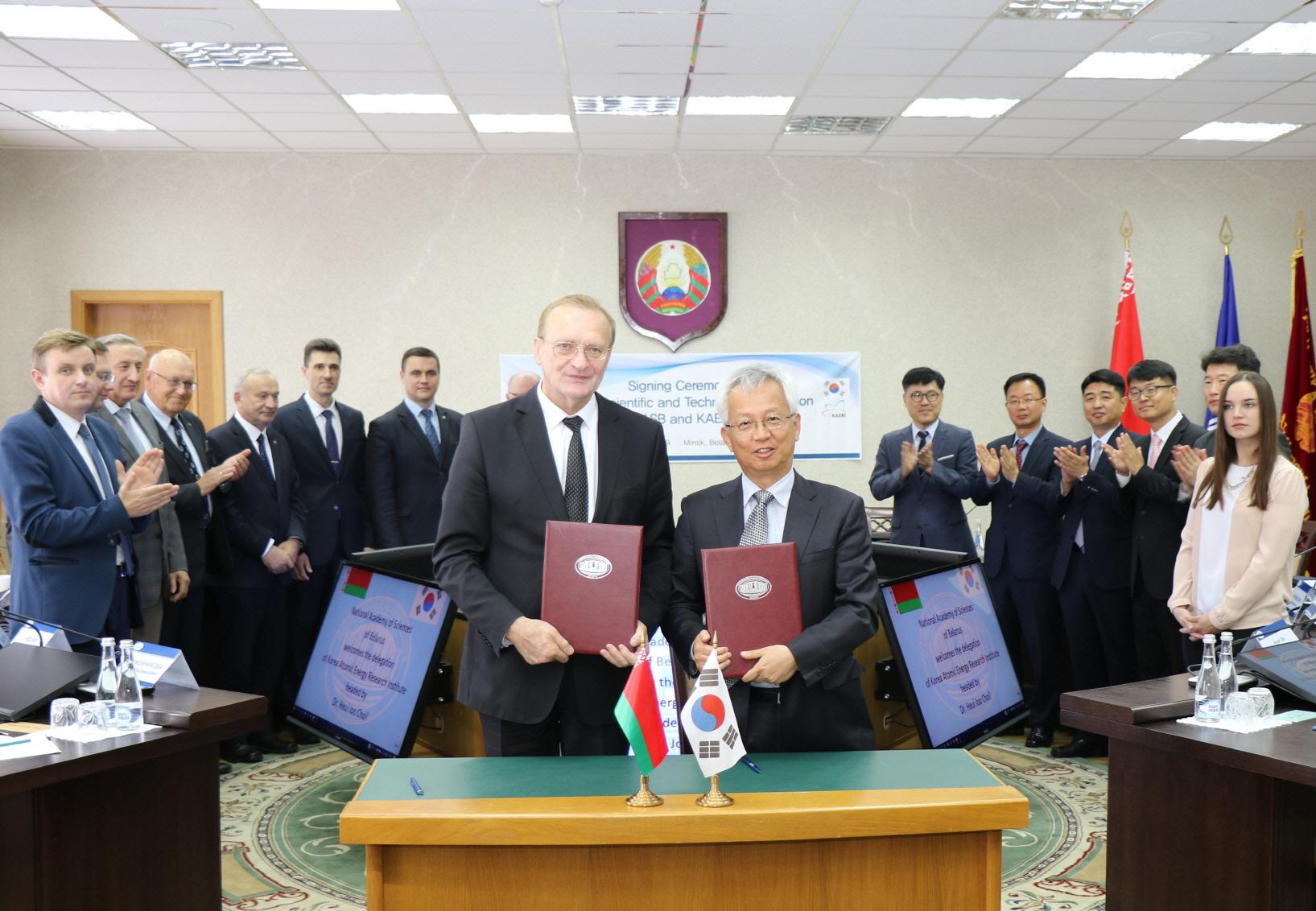 상호협력을 위한 양해각서(MOU) 체결