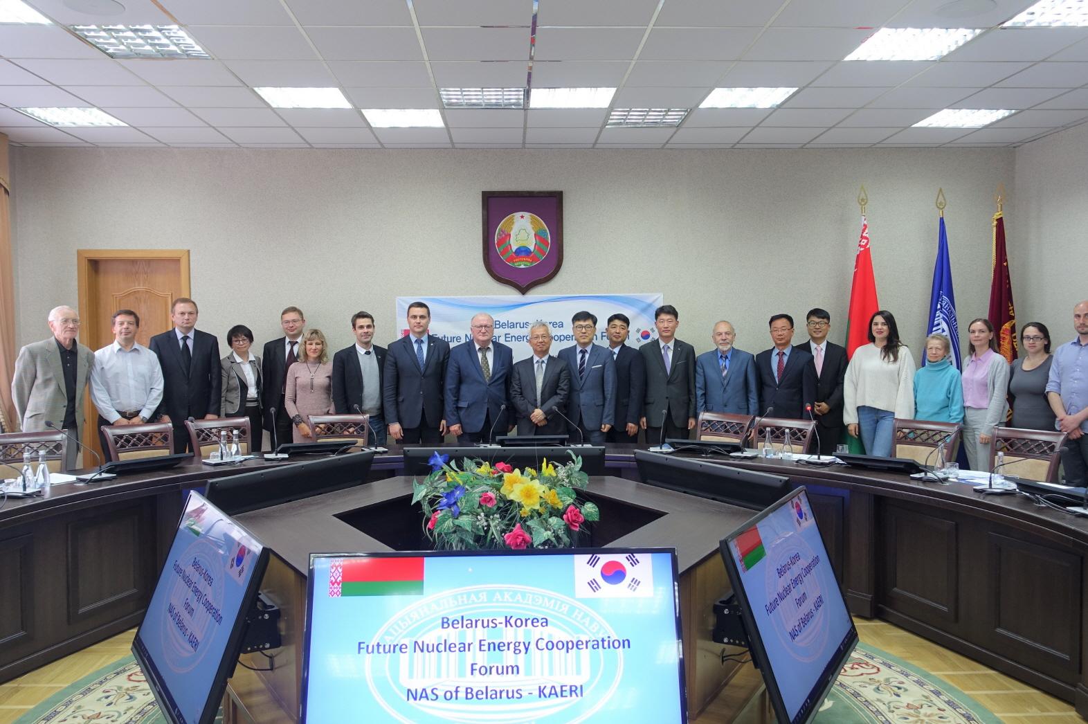한-벨라루스 미래원자력협력 포럼 개최